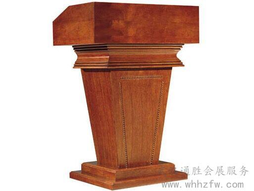 木质演讲台